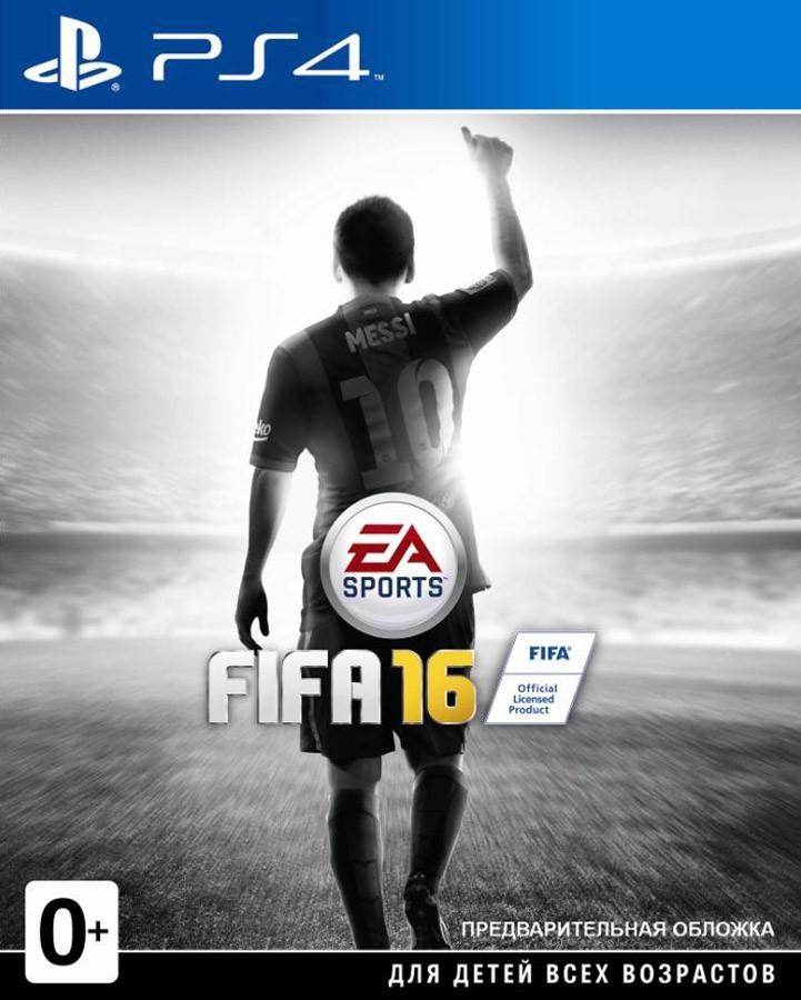 FIFA 16 рос. б/в PS4