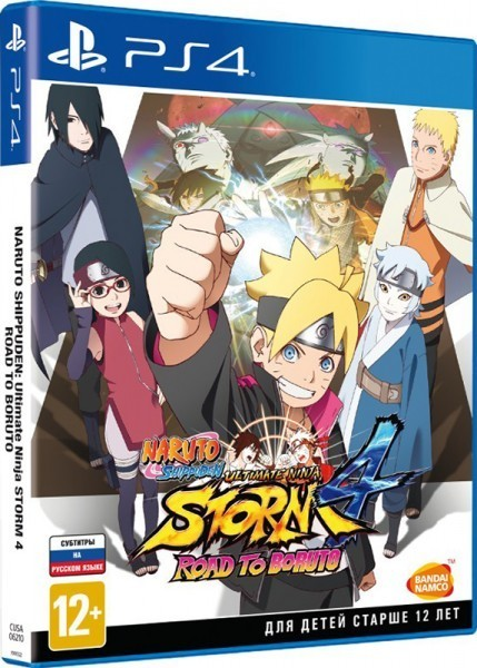 NARUTO SHIPPUDEN: Ultimate Ninja STORM 4 Road to Boruto PS4