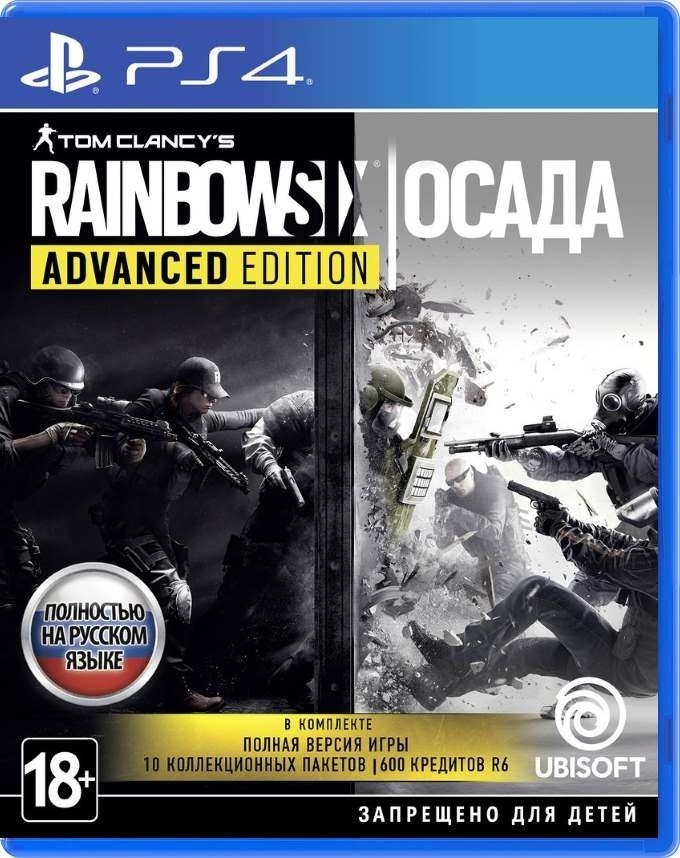 Tom Clancy's Rainbow Six Siege | Осада Advanced Edition б/у PS4