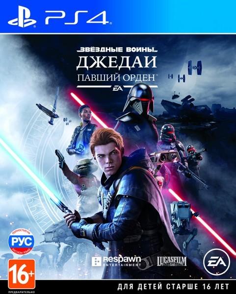 Звёздные Войны Джедаи Павший Орден | Star Wars Jedi Fallen Order б/у PS4