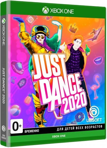 Just Dance 2020 б/у XONE