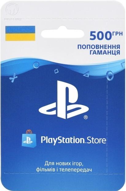 PlayStation Store пополнение бумажника: Карта оплаты 500 грн. (регион Украина) (конверт или код)