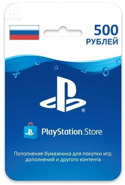 PlayStation Store пополнение бумажника: Карта оплаты 500 рублей (регион Россия) (конверт или код)
