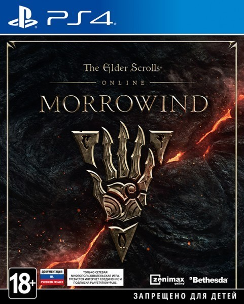 Elder Scrolls Online Morrowind б/у PS4