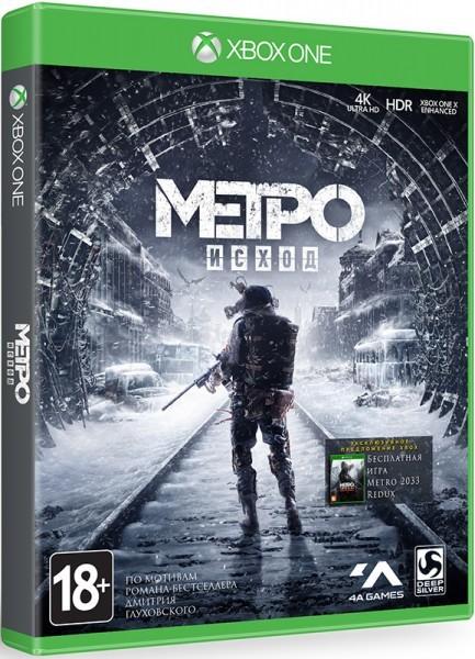 Metro Exodus   Метро Исход Издание первого дня б/у XONE