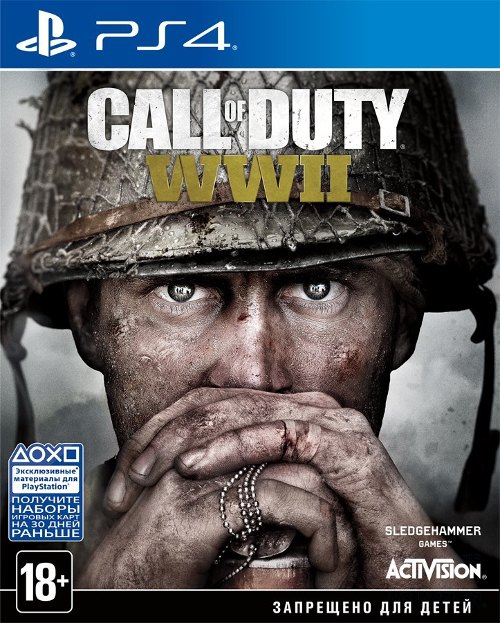 Call of Duty WWII б/у PS4