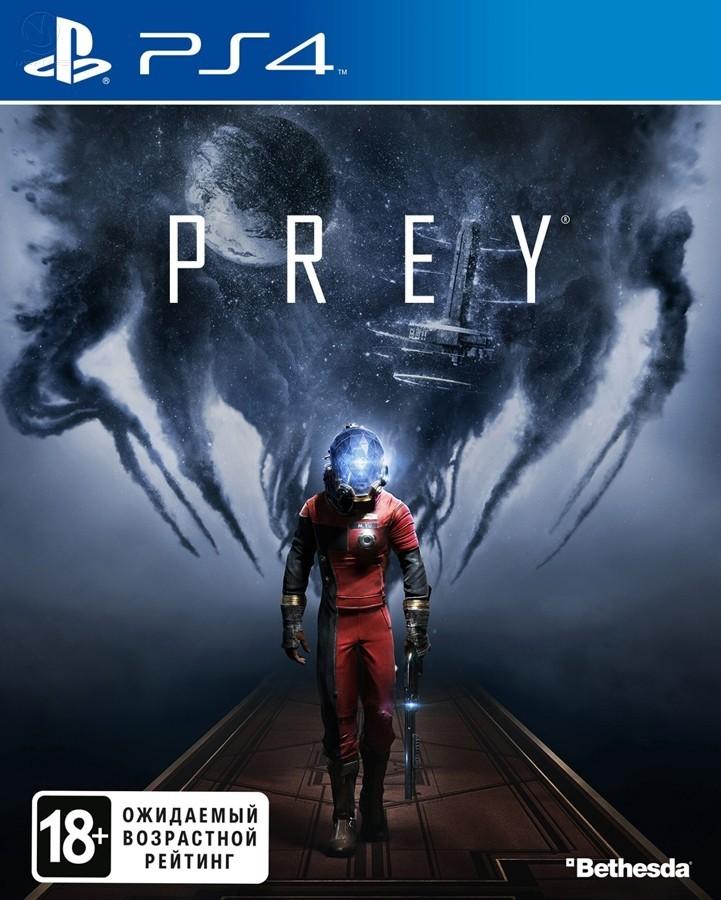 Prey (2017) б/у PS4