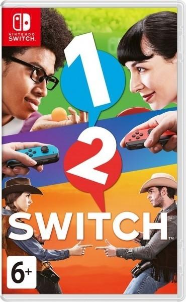 1-2-Switch б/в