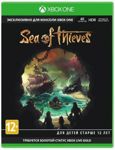 Sea of Thieves XONE