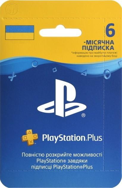 PlayStation Plus 6-місячна підписка: Карта оплати (регіон Україна) (конверт або код)