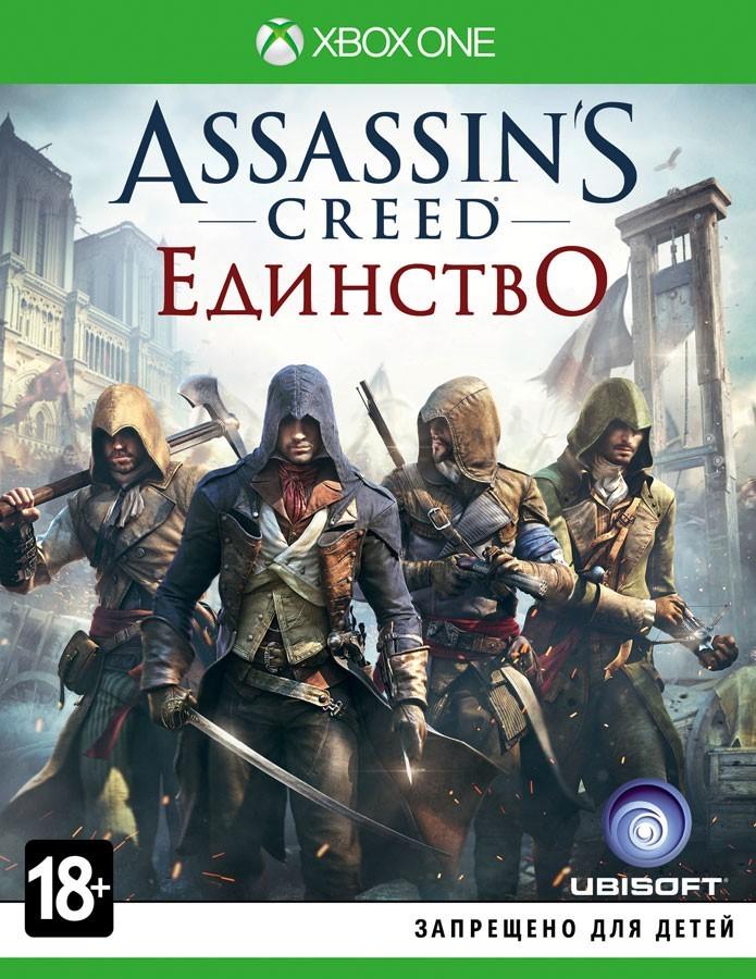 Assassin's Creed Єдність | Assassin's Creed Unity б/в XONE
