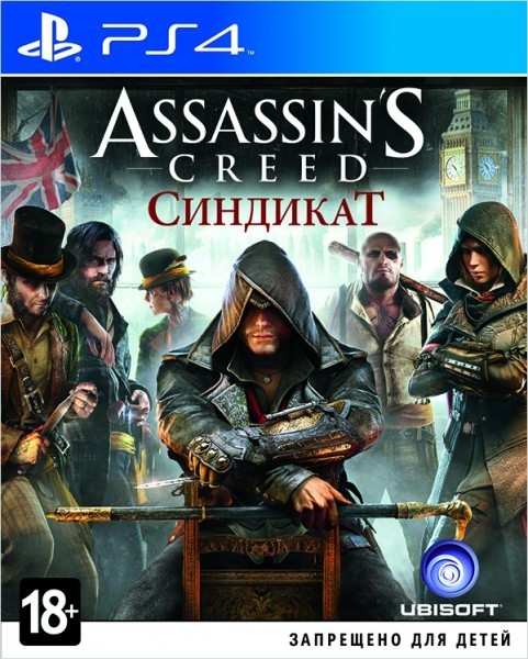 Assassin's Creed Синдикат Грачи | Assassin's Creed Syndicate Rooks б/у PS4