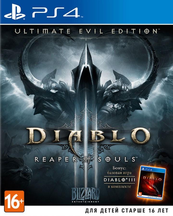 Diablo III: Reaper of Souls. Ultimate Evil Edition (рус) б/у PS4