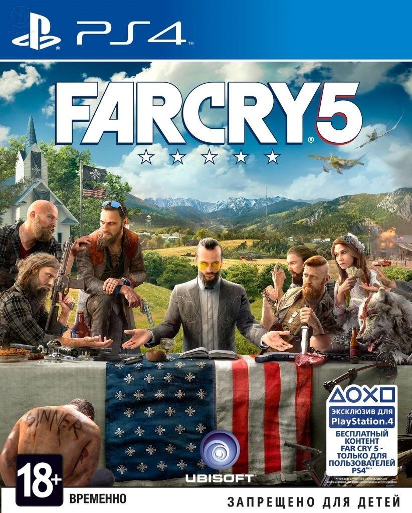 Far Cry 5 б/в PS4