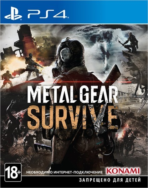 Metal Gear Survive | MGS б/у PS4