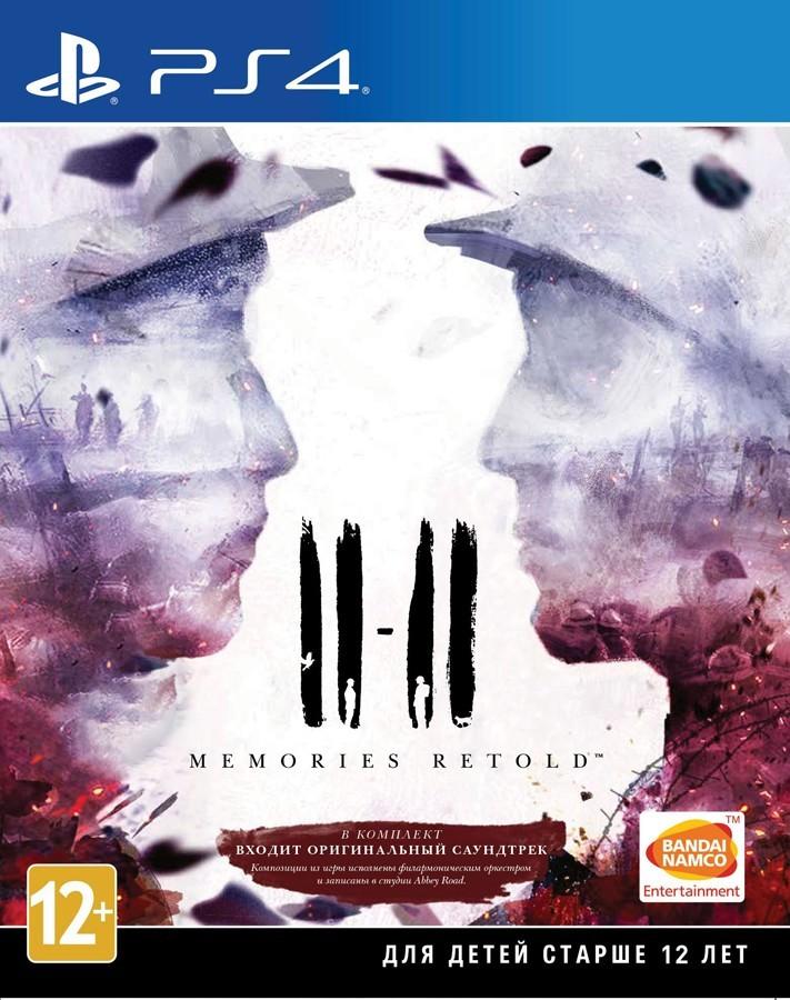 11-11: MEMORIES RETOLD б/в PS4
