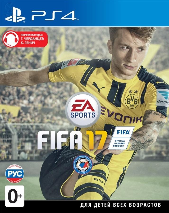 FIFA 17 б/у PS4
