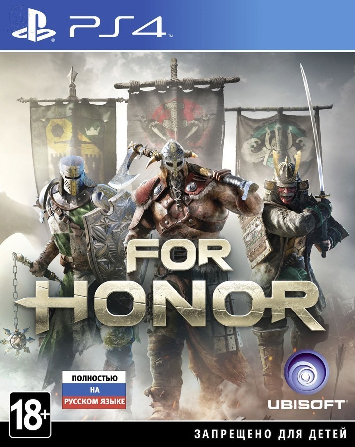 For Honor б/у PS4