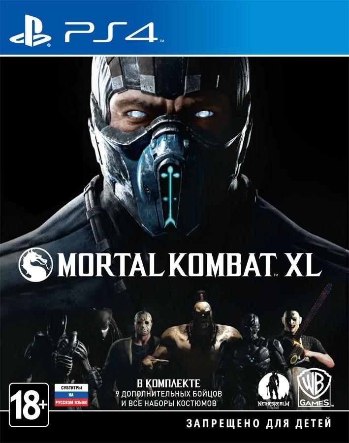 Mortal Kombat XL б/у PS4