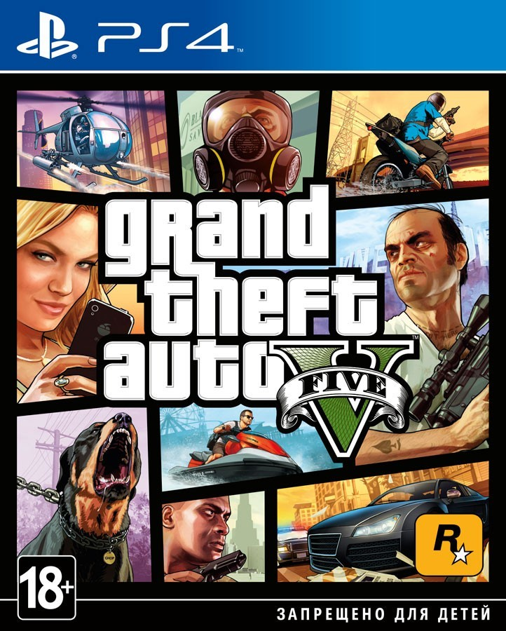Grand Theft Auto V | GTA 5 (рус) б/у PS4