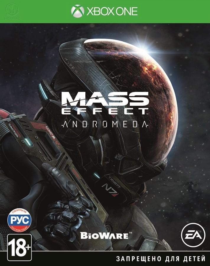 Mass Effect Andromeda б/у XONE