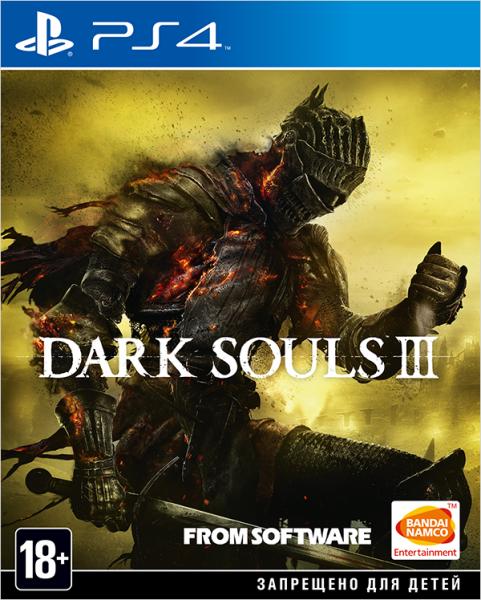 Dark Souls 3   Dark Souls III б/у PS4
