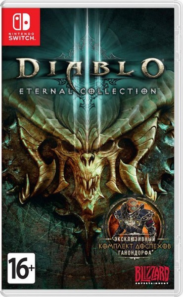 Diablo III: Eternal Collection б/в switch