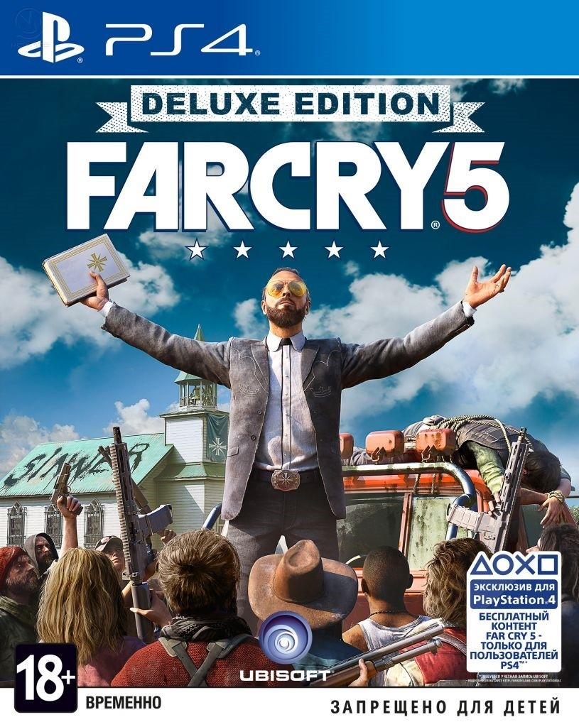 Far Cry 5 Deluxe Edition б/в PS4