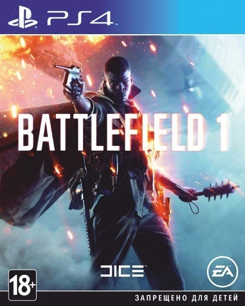 Battlefield 1 б/в PS4