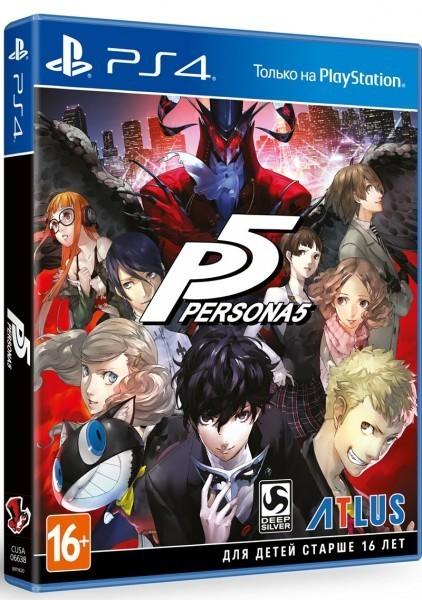 Persona 5 б/в PS4