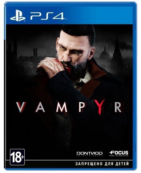 Vampyr б/в PS4