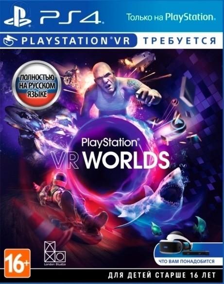 PlayStation VR Worlds (тільки для VR) б/в PS4