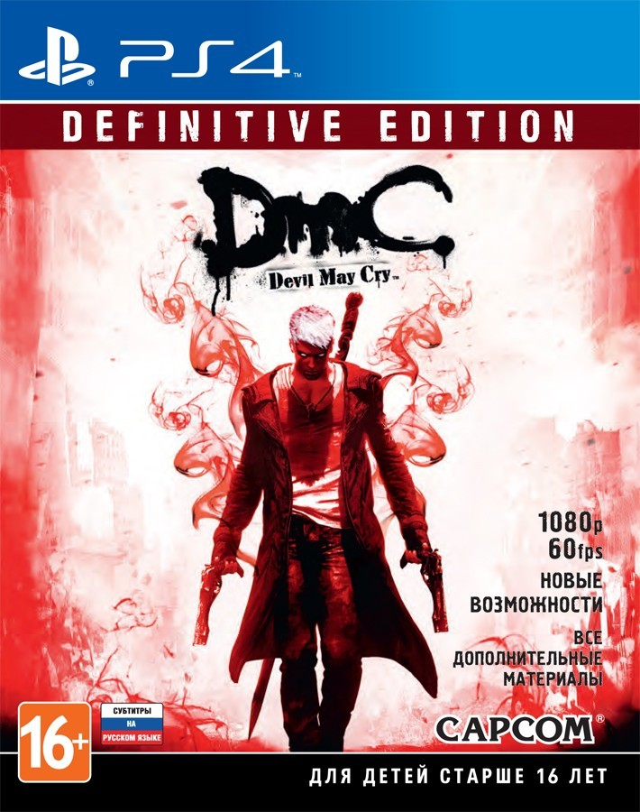 DmC Devil May Cry: Definitive Edition рус. б/у PS4