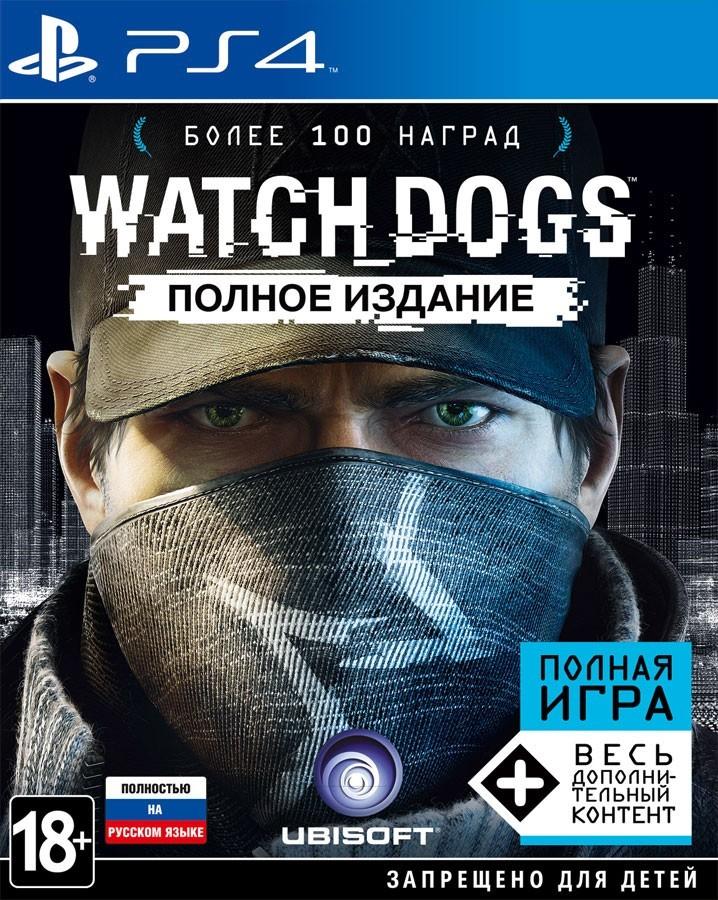 Watch Dogs Повне видання б/в PS4