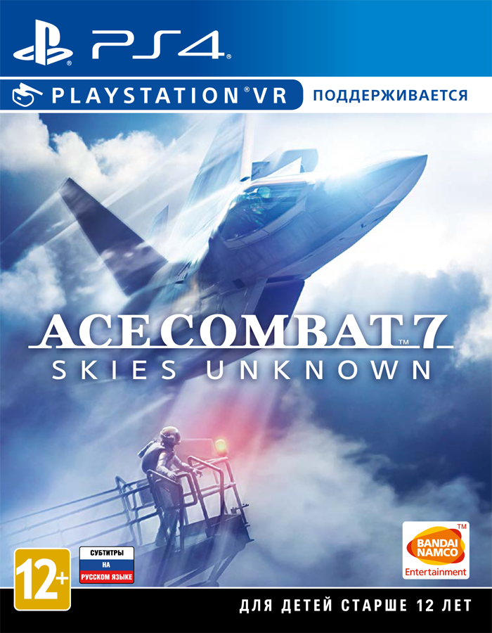 ACE COMBAT 7: SKIES UNKNOWN б/в VR PS4
