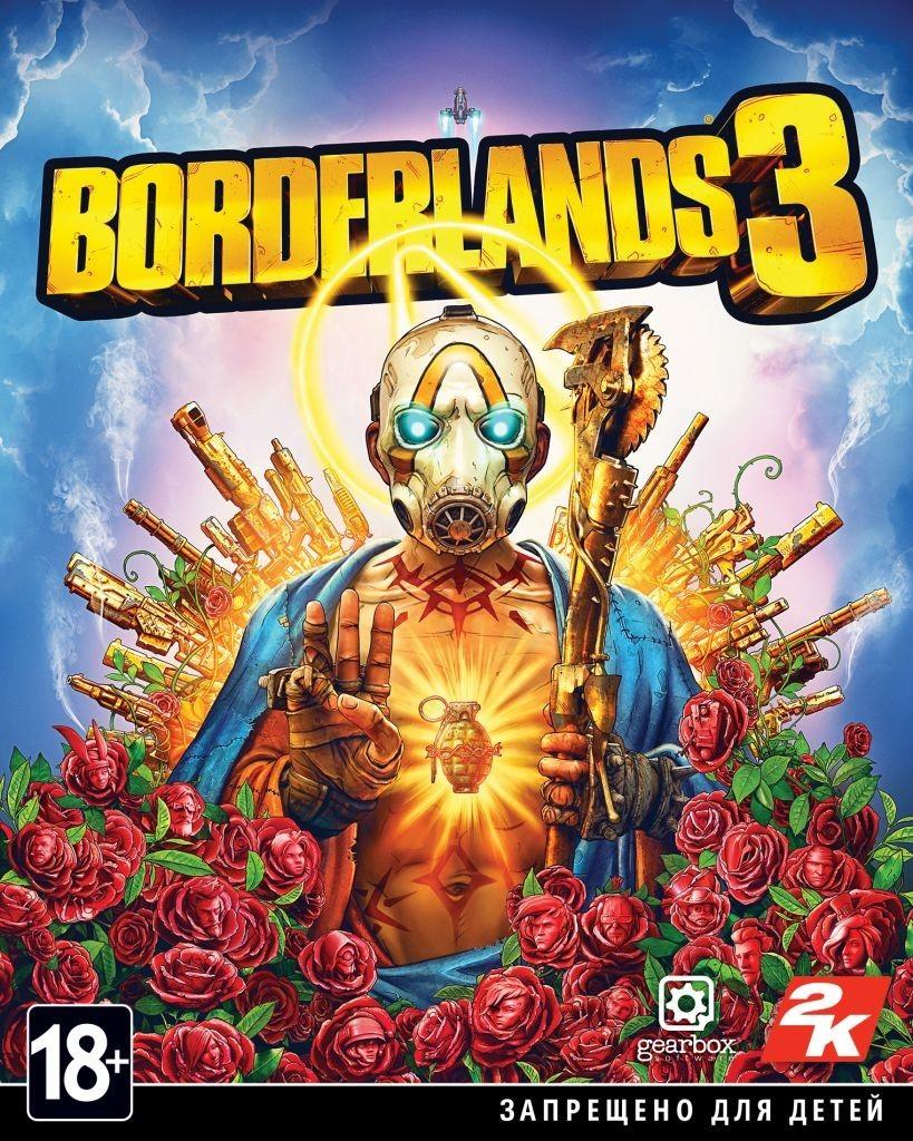 Borderlands 3 PC DIGITAL