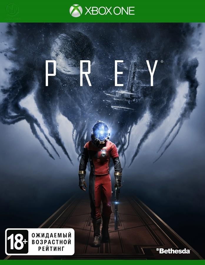 Prey (код) XONE