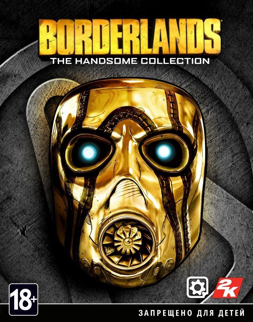 Borderlands: The Handsome Collection (для MAC) PC DIGITAL