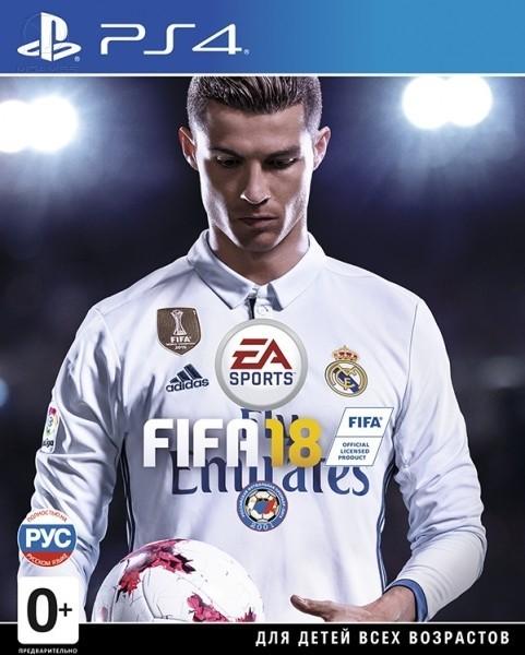 FIFA 18 б/в PS4
