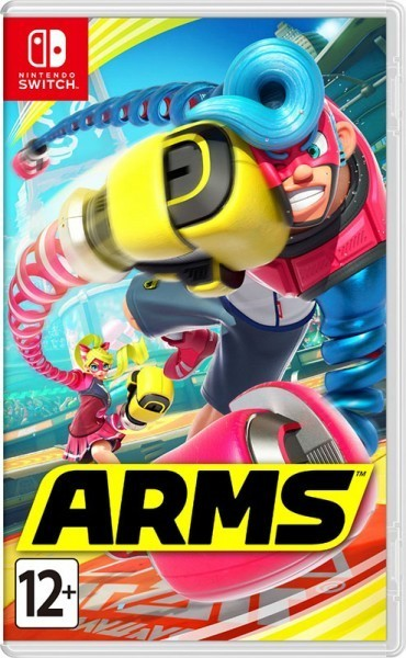ARMS б/в SWITCH