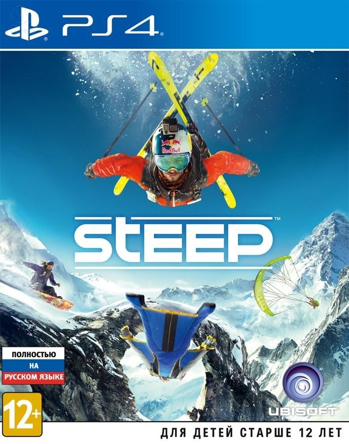 Steep б/у PS4