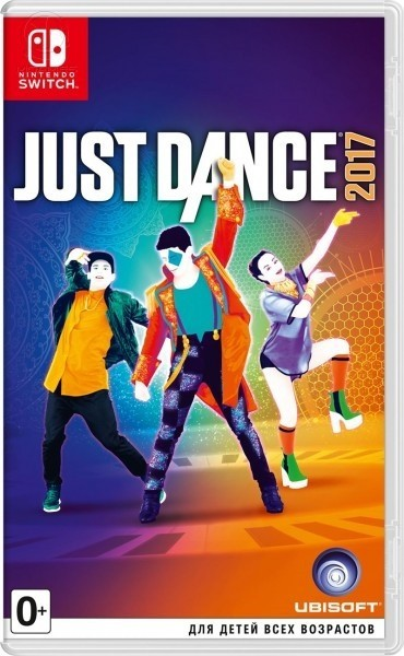 Just Dance 2017 б/в switch