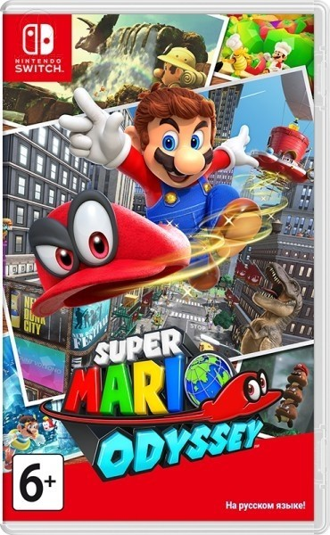Super Mario Odyssey б/в switch