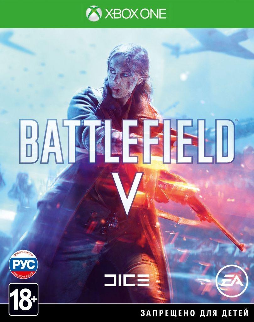 Battlefield V б/у XONE