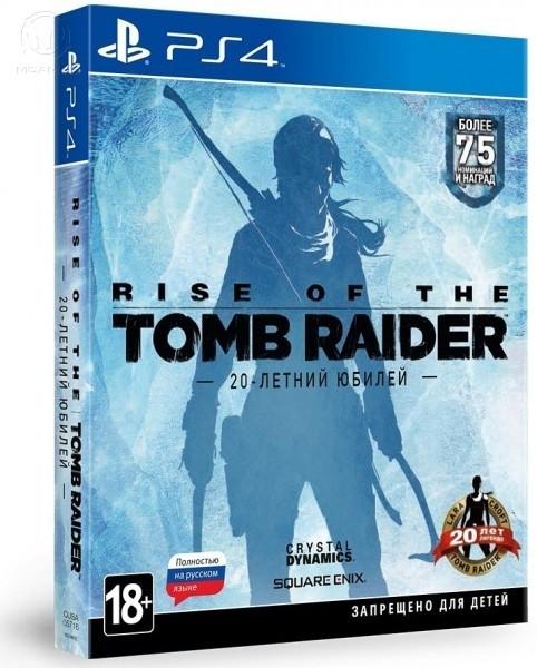 Rise of the Tomb Raider 20-річний ювілей б/в PS4