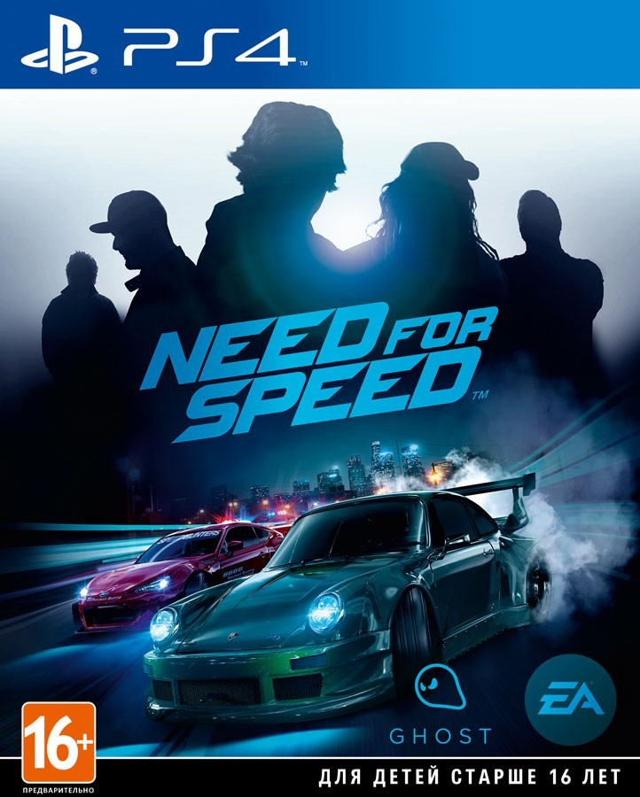 Need for Speed | NFS рос. б/в PS4