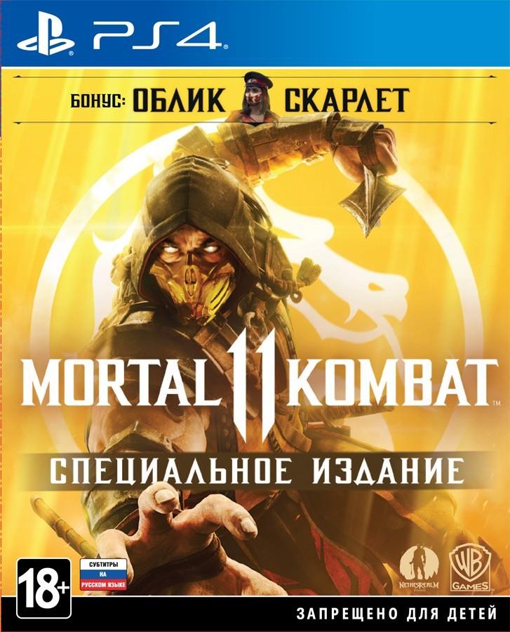 MORTAL KOMBAT 11 б/у PS4