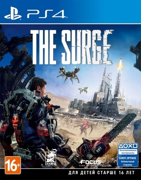 The Surge б/в PS4