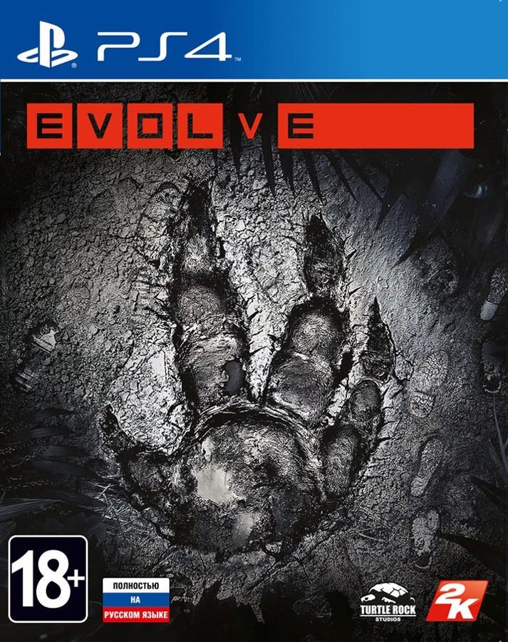 Evolve б/в PS4