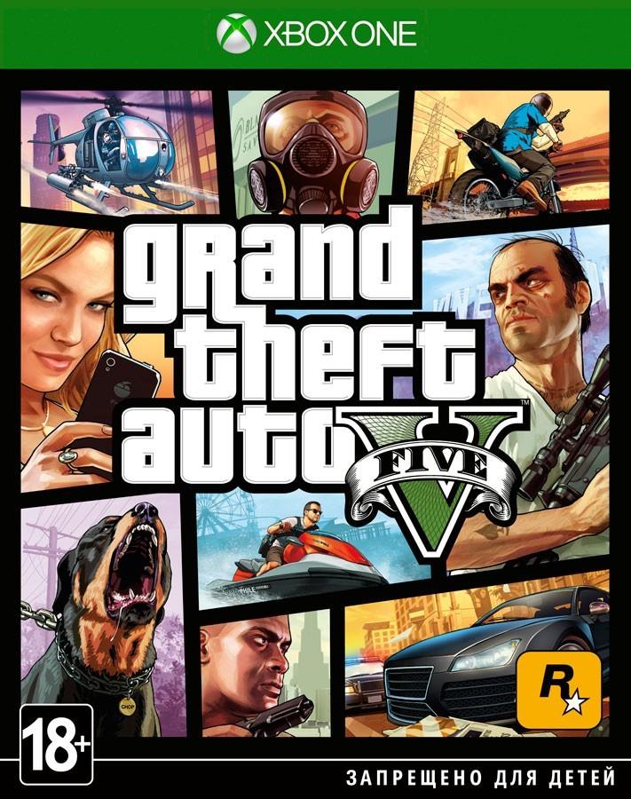 Grand Theft Auto V | GTA 5 б/в XONE